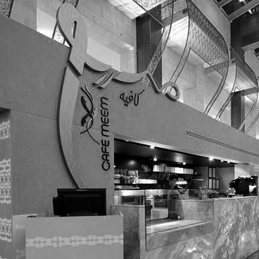 Cafe Meem