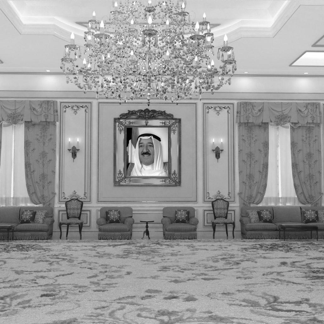 VIP Majlis